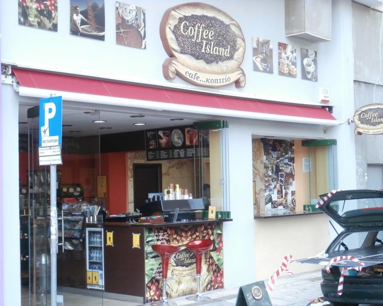 01_Παλιά-όψη-Coffee-Island