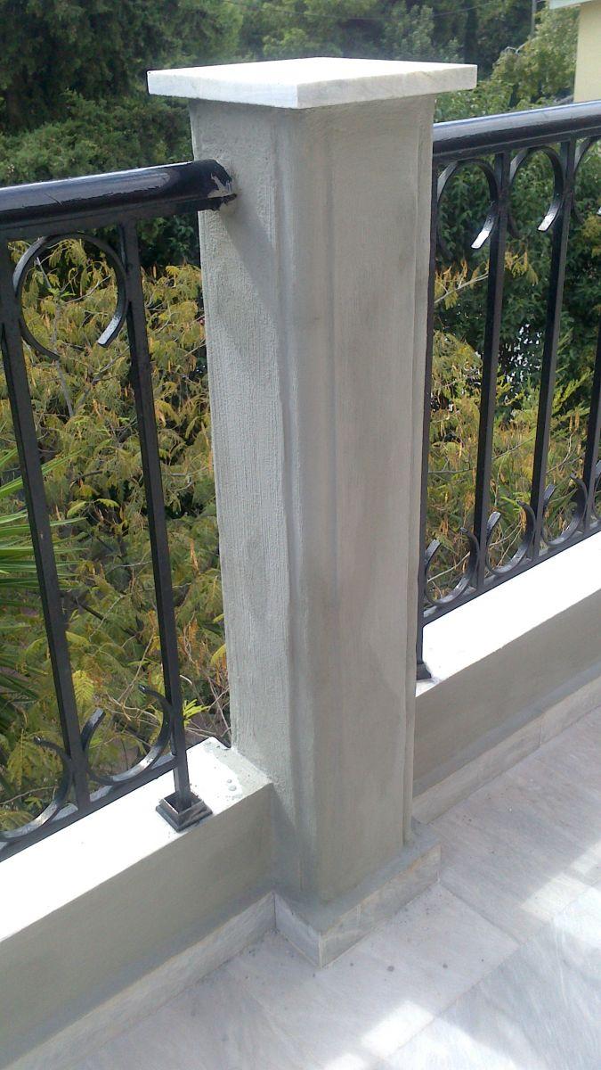 Αποκατάσταση κολώνας με ρητινούχο τσιμεντοειδές