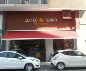 03_Νέα-όψη-Coffee-Island